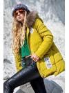 Зимние куртки плащевка